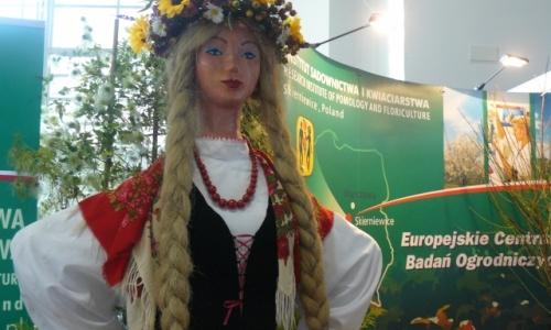 XXX Krajowa Wystawa Ogrodnicza